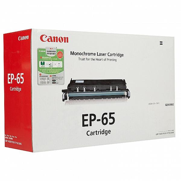 Toner Canon EP-65